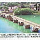 Europa 2018 - Puentes