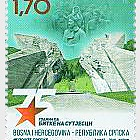 75 Years of battles at Sutjeska and Neretva - Monument at Sutjeska