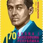 Famous Persons - Milos Crnjanski