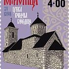 Monasteries - Gomionica