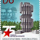 75 Years of the Battle at Kozara