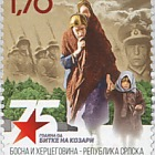 75 Years of the Battle at Kozara - Stojanka Knezopoljka