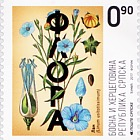Flora 2017 - Flax