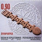 Ethnological Treasure - Vunicarka