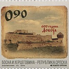 600 Years of Doboj