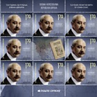 150 Years from the Birth of Jovan Cvijic