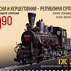 Narrow Gauge Steam Locomotives - JZ 73
