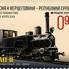 Narrow Gauge Steam Locomotives - KLOZE