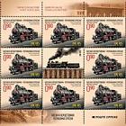 Narrow Gauge Steam Locomotives - JZ 85 Sheetlet
