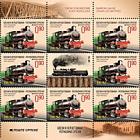 Narrow Gauge Steam Locomotives - JZ 92 Sheetlet