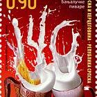 140 Years of Banjaluka Brewery