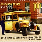 Europa 2013 - Postal Vehicle