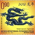 Lunar Horoscope 2012 - Year of the Dragon