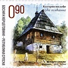Cultural Heritage 2012 - Houses Osacanke