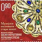 Museum Exhibits - Old Jewellery