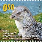 Wild Animals - Reprint