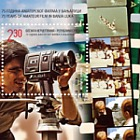 75 Years of Amateur Film