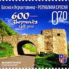 600 Years of Zvornik