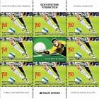 Campionato Mondiale di Calcio