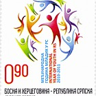 International Year of Youth in RS 2010-2011
