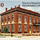 125 years of the Post Office Samac