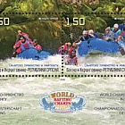 World Championship in Rafting