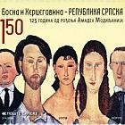 125 Ans de la Naissance d'Amedeo Modigliani