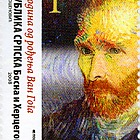 155 years from the birth of Van Gogh