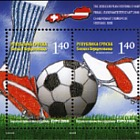 European Championship in Football - EURO 2008
