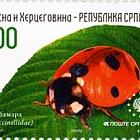 European Nature Protection 2009