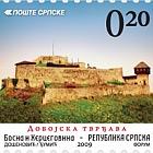 Forteresses de la Republika Srpska