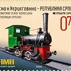Locomotives de Voie Étroite en Republika Srpska