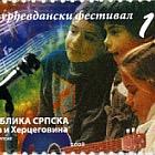15th Children song festival Djurdjevdan
