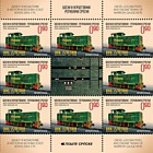 Diesel Locomotives and Engine Trains of Narrow Gauge in RS - JZ 740 Sheetlet
