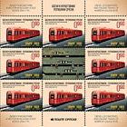 Diesel Locomotives and Engine Trains of Narrow Gauge in RS - JZ 802.0/802.5 Sheetlet