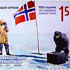 100 Years from the Conquering the South Pole