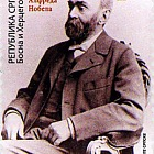 175 years of the birth of Alfred Nobel