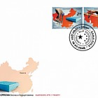 Olympic Games in Beijing - FDC Set
