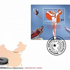 Olympic Games in Beijing - FDC M/S