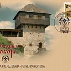 600 Years of Doboj
