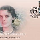 125 Years from the Birth of Diana Budisavljevic