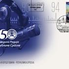 50 Years of Radio in Banjaluka