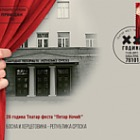 20 Years of the Theater Fest Petar Kocic