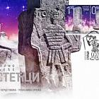 Cultural Heritage - Tombstones