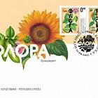 Flora 2017
