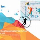 50th International Handball Tournament - Doboj 2018