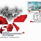 75 Years of Battles at Sutjeska and Neretva