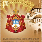 2019 - 800 Years of the Serbian Orthodox Church