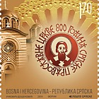 2019 - 800 Years of the Serbian Orthodox Church