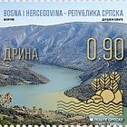 2019 Protection of Nature - The Drina National Park